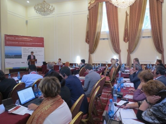 Enlargement: •	Presentation at the Central Asia Regional Climate Services Workshop